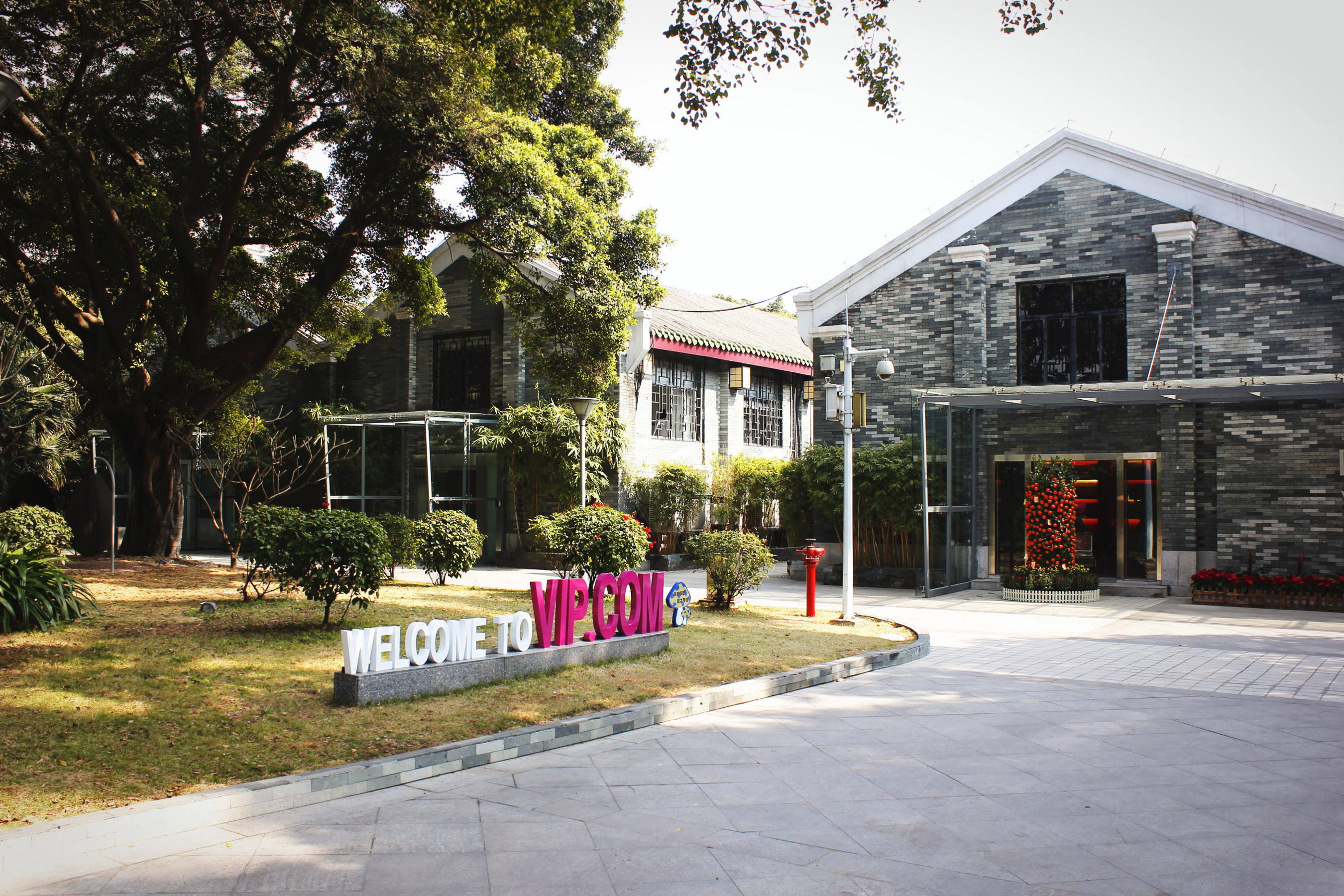 Vipshop, China's leading online discount retailer for brands in China, has operations in several cities around the country. The company's headquarters, pictured above, is located in Guangzhou, Guangdong province.