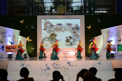 "Incheon Airport - ""Culture Port"" where travelers can see cultural performances all year around.  (PRNewsFoto/Incheon International Airport Corporation)"