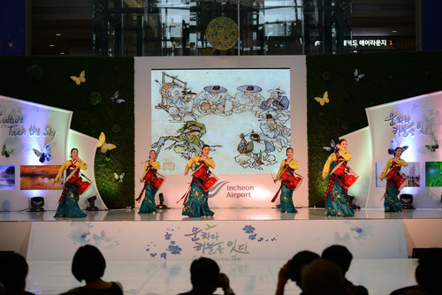 "Incheon Airport - ""Culture Port"" where travelers can see cultural performances all year around.  ..."
