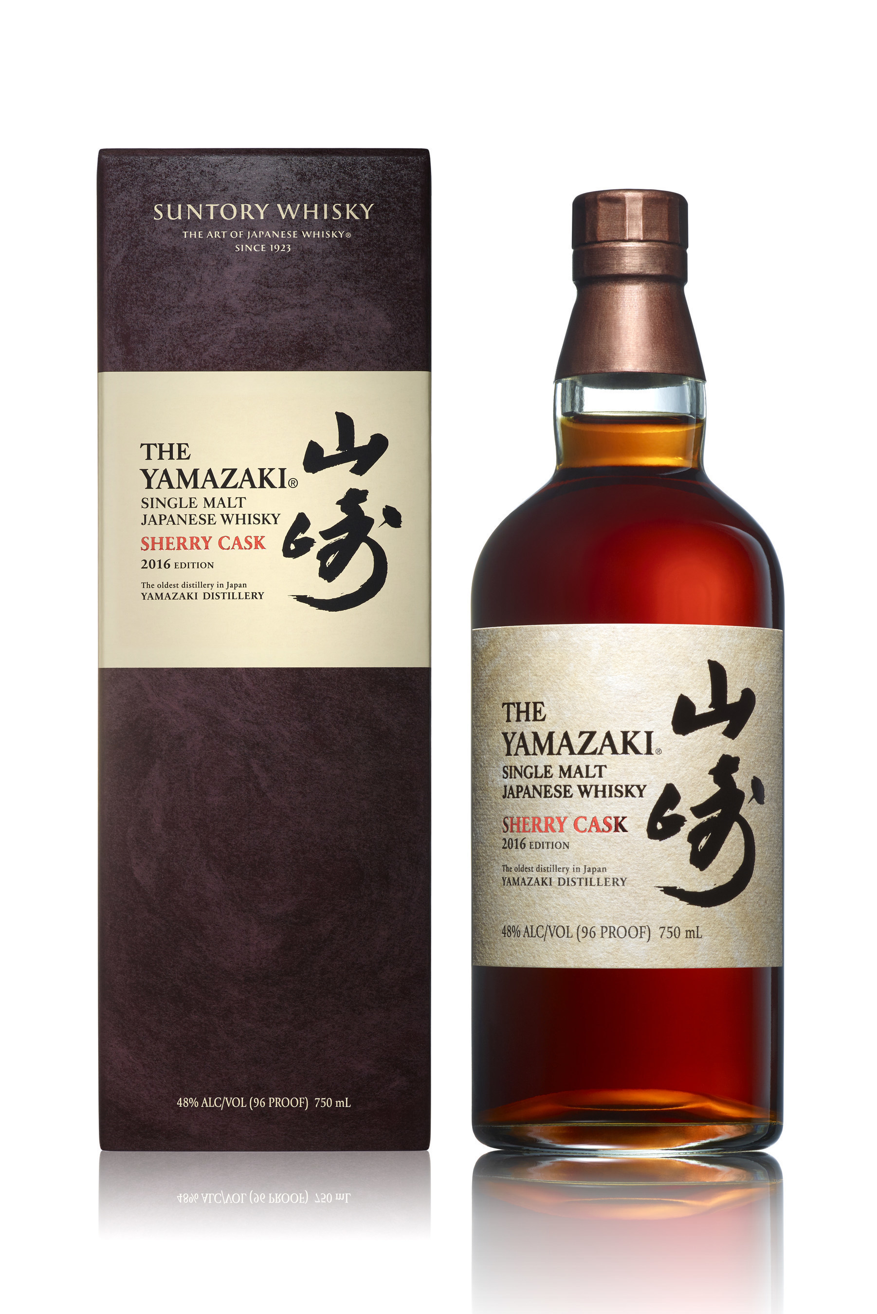 The House of Suntory announces the global introduction of Yamazaki Sherry Cask 2016. Photo credit: Benjamin Henon @ Eyemade.