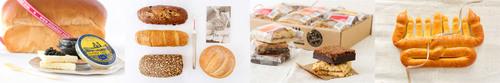 Breads of Eli Zabar: Caviar Classic with Brioche, Gift of Bread Basket, Bar Sampler, Challah Menorah. (PRNewsFoto/Eli Zabar)
