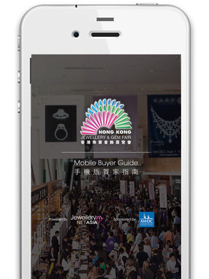 Mobile Buyer Guide, the official app for June and September Hong Kong Jewellery and Gem Fair