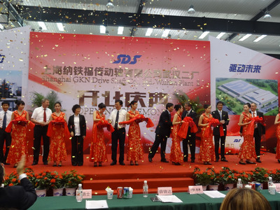 GKN and SDS officials at the grand opening ceremony in Wuhan.  (PRNewsFoto/GKN Driveline)