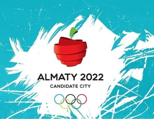 Almaty 2022 Candidate City Logo (PRNewsFoto/Almaty 2022 Candidate city) (PRNewsFoto/Almaty 2022 Candidate city)