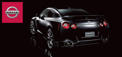 Continental Nissan is the authoritative source for Nissan GT-R service near Chicago.  (PRNewsFoto/Continental Nissan)