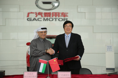 At the signing ceremony between GAC Trumpchi and its dealer in Dubai, Wu Song, GAC Trumpchi general manager Wu Song and Gargash board representative Abdul Wahab signed a cooperation agreement. (PRNewsFoto/GAC MOTORS) (PRNewsFoto/GAC MOTORS)