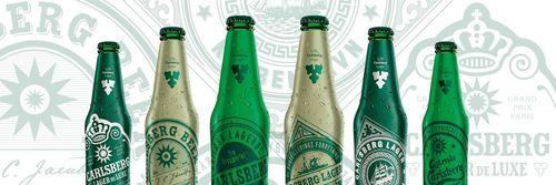 The Worldâeuro(TM)s Best Labels. Probably. (PRNewsFoto/Carlsberg)