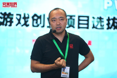 Perfect World CBO Xu Yiran said Perfect World is willing to support teams that have dreams