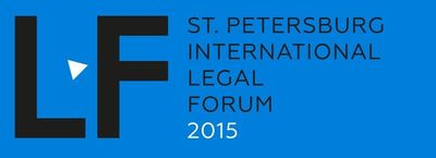 St Petersburg International Legal Forum Logo (PRNewsFoto/International Legal Forum)
