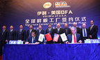On November 12, Mr. Pan Gang - president of Yili Group, and Rick Smith - CEO of DFA, the largest dairy company in the U.S.A. and 20 participants witnessed the signature of a global model plant of Yili and DFA as well as the largest milk power plant in the U.S.A., which left an indelible mark on phylogeny in the dairy industries of China and U.S.A.