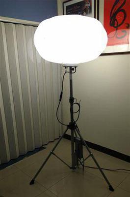 LightFly 5000 Balloon Light - photo.  (PRNewsFoto/Aleddra LED Lighting)