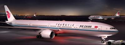 Air China to Increase Widebody Capacity in U.S. Market.  (PRNewsFoto/Air China)
