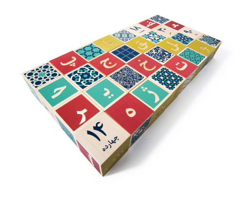 The new Persian alphabet block set from Uncle Goose, a 32-piece collection of beautifully illustrated blocks ...