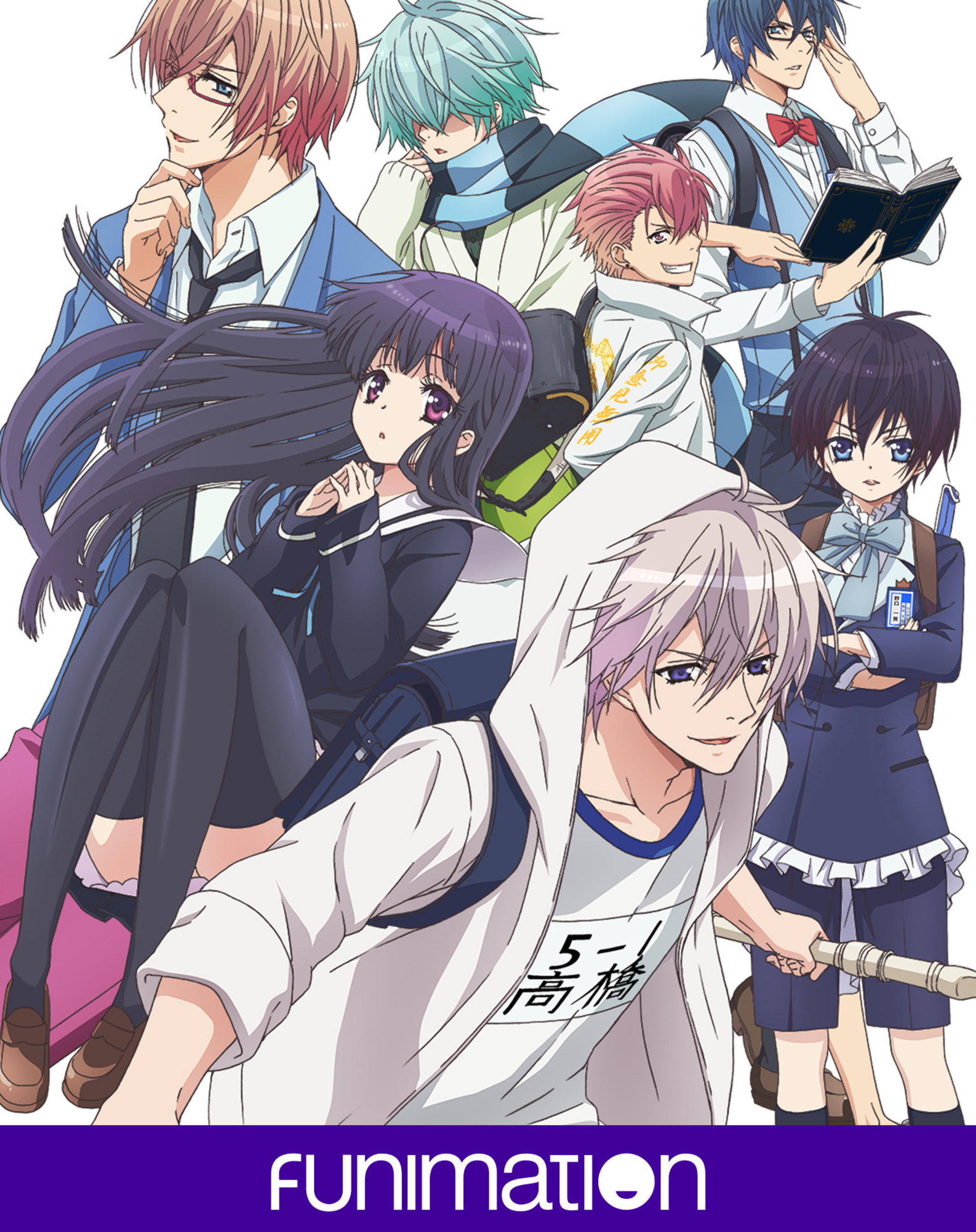 """""""FIRST LOVE MONSTER"""" key art. Courtesy of Funimation Entertainment"""