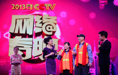 Panorama of the 2013 online CCTV Spring Festival Gala Evening: on a stage that reflects the warmth of a Spring Festival family reunion dinner, Chang Shitou and his wife, two hosts and 100 families from around the world raise their glasses for a warmhearted and memorable toast together.  (PRNewsFoto/CNTV)