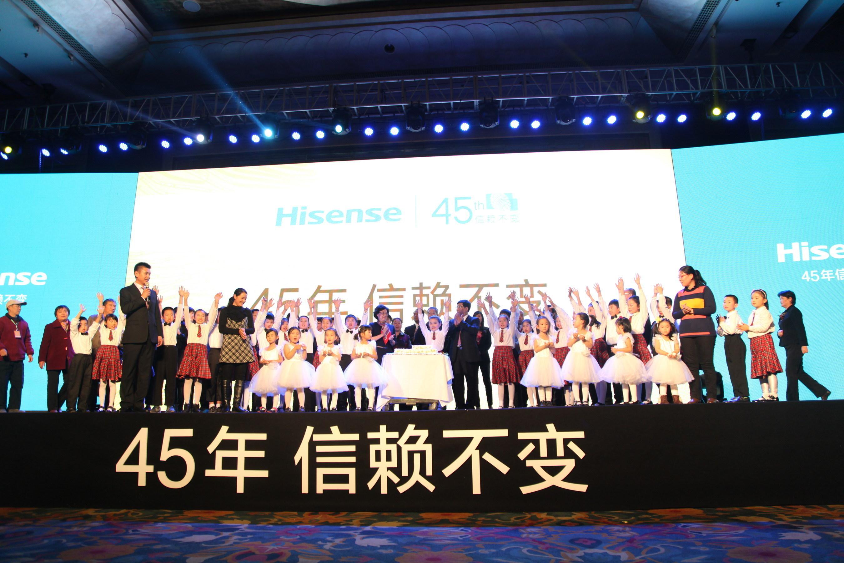 Le Président de Hisense, Zhou Jianhou, présente « le plan de développement quinquennal distinctif »
