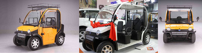 """ZAP and Jonway Auto Unveils Smallest Family of EVs with """"Urbee""""- Attracting New Set of EV Dealerships at the China Electric Motor Vehicle Exhibition"""