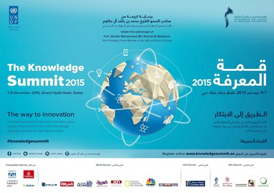 Knowledge Summit 2015 Begins Today in Dubai