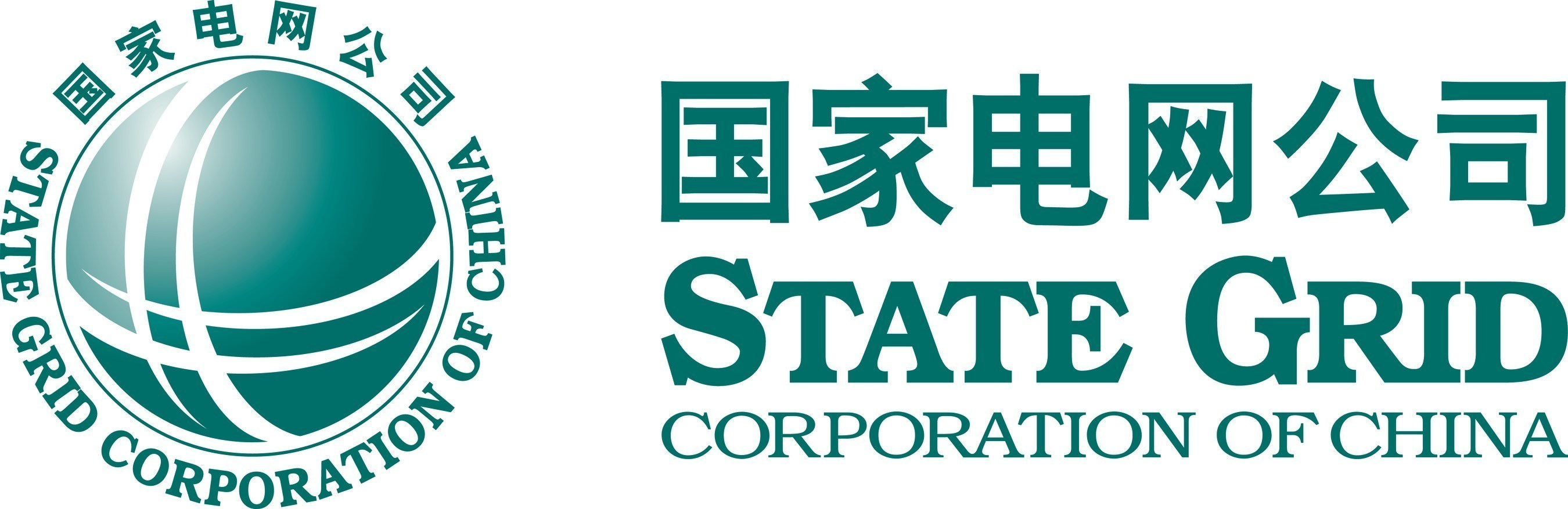 SGCC logo