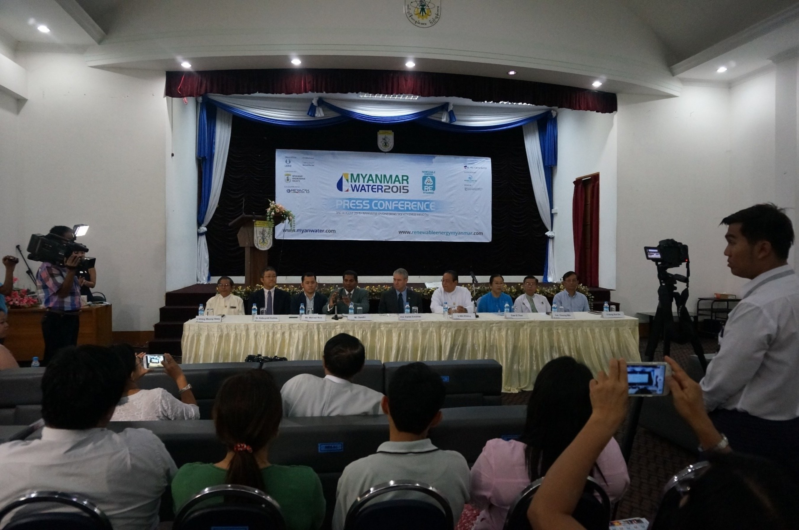 Press Conference of MyanmarWater 2015 and Renewable Energy Myanmar 2015