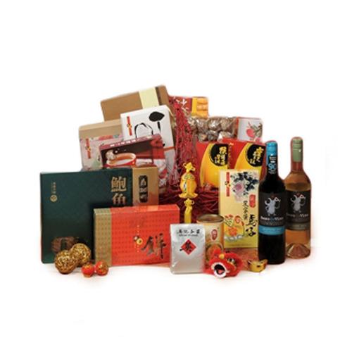 GiftBasketsOverseas.com gift basket for Chinese New Year. (PRNewsFoto/GiftBasketsOverseas.com) (PRNewsFoto/GIFTBASKETSOVERSEAS.COM)