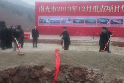 China XD announces breaking ground on 300,000-ton polymer composites project.  (PRNewsFoto/China XD Plastics Company Limited)
