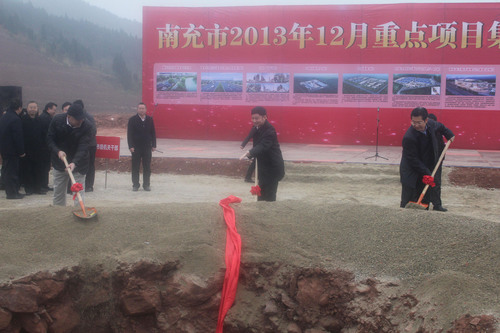 China XD announces breaking ground on 300,000-ton polymer composites project. (PRNewsFoto/China XD Plastics Company Limited) (PRNewsFoto/CHINA XD PLASTICS COMPANY LTD)