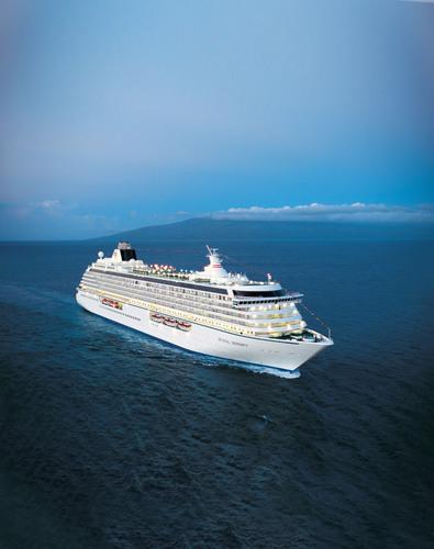 Crystal Serenity at sea.  (PRNewsFoto/Crystal Cruises)