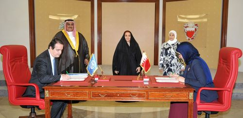 Global Women Empowerment Award Launched in Honor of the Wife of the King of Bahrain