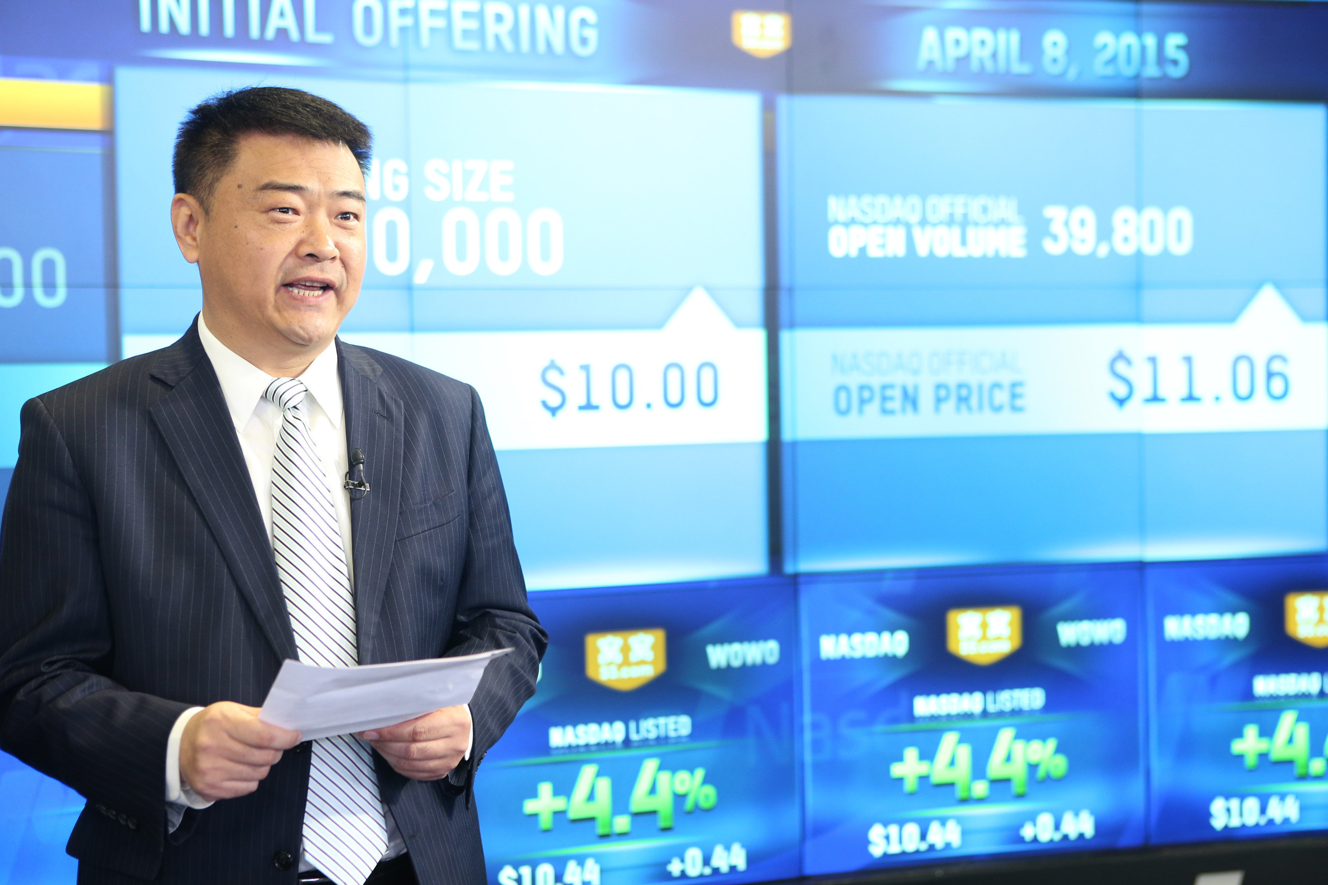 WOWO Becoming China's First O2O IPO Following Its Successful Initial Public Offering on NASDAQ