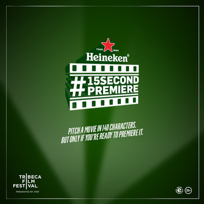 Heineken(R) Now Accepting Submissions for #15secondpremiere.  (PRNewsFoto/HEINEKEN USA)