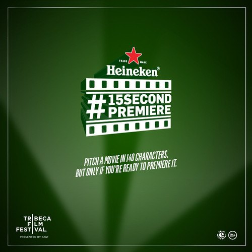 Heineken(R) Now Accepting Submissions for #15secondpremiere. (PRNewsFoto/HEINEKEN USA) (PRNewsFoto/HEINEKEN USA)