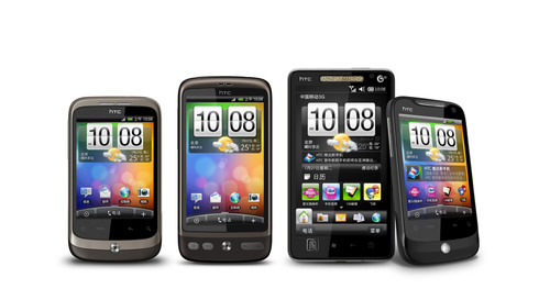 The HTC Wildfire, HTC Desire, The HTC Tianxi, and HTC Tianyi.  (PRNewsFoto/HTC Corporation)