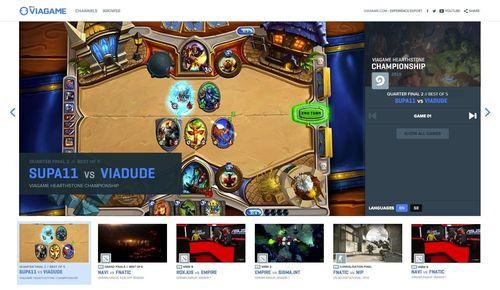 Viagame screenshot (PRNewsFoto/Viagame)