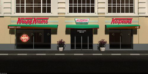 Krispy Kreme, in collaboration with Russian restaurateur and franchise partner Arkady Novikov, owner and ...