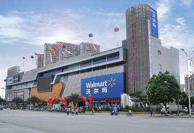 Walmart is working to promote a more transparent food system in China. Working with IBM Research and Tsinghua University, the company is testing blockchain technology to help strengthen trust, transparency and efficiency in the food supply chain. Photo credit: Walmart