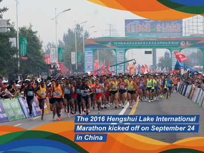 The 2016 Hengshui Lake International Marathon kicked off on September 24 in China