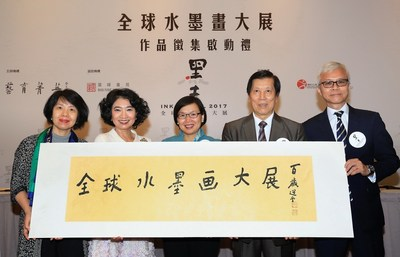 Professor Jao Tsung-I's calligraphy of the Chinese event title of INK GLOBAL  unveiled by Officiating Guests, (From left) Ms Peng Jie, Director of the Department of Publicity, Cultural and Sports Affairs, Liaison Office of the Central People's Government in the HKSAR; Mrs Nellie Fong, Chairman of Young Artists Development Foundation; Ms Florence Hui, Under Secretary for Home Affairs; Dr Kwok Homun, Curator of Ink Global and Dr Louis Ng, Deputy Director (Culture), Lecture and Cultural Services Department.