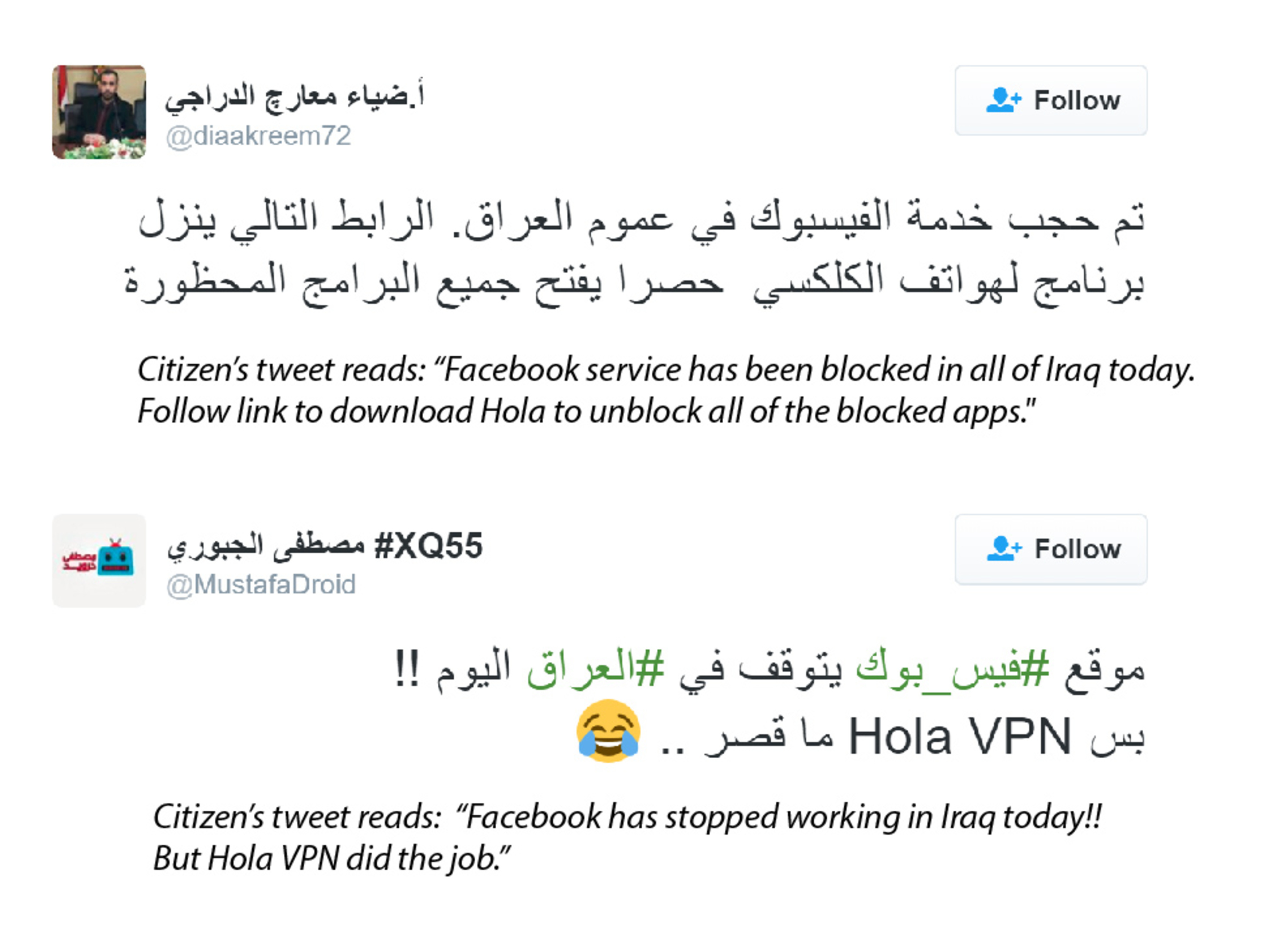 Iraq pulls plug on social networks, citizens use Hola to fight back