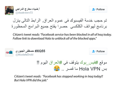 Iraqis tweet about using Hola to access social media