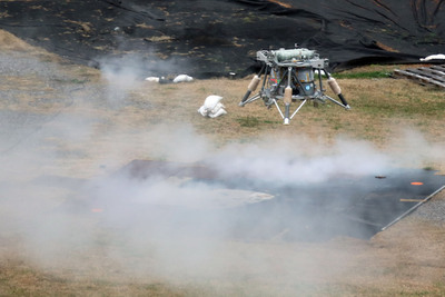 "Moon Express Software Successfully Flies NASA ""Mighty Eagle"" Robotic Lunar Lander"