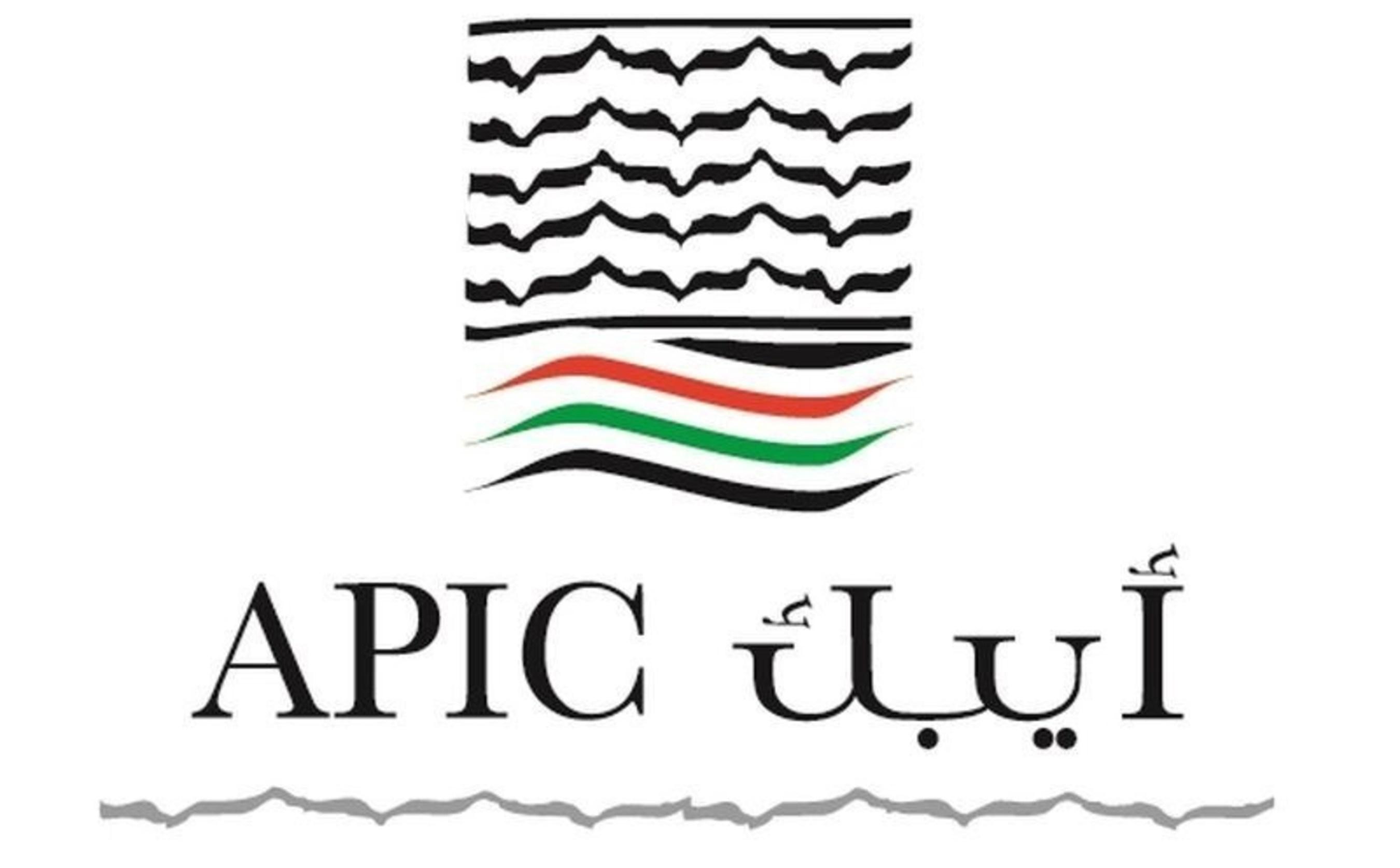 Arab Palestinian Investment Company (APIC) Logo (PRNewsFoto/APIC)