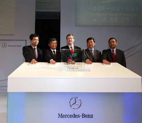 Mercedes-Benz Star Fund Established in China