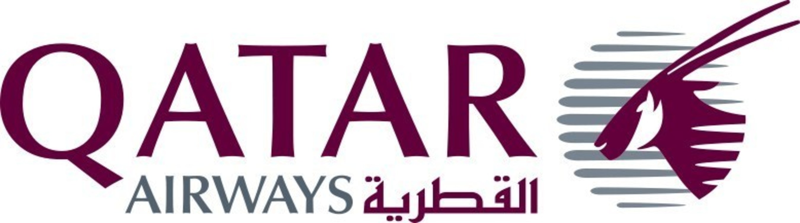 Qatar Airways Logo (PRNewsFoto/Qatar Airways)