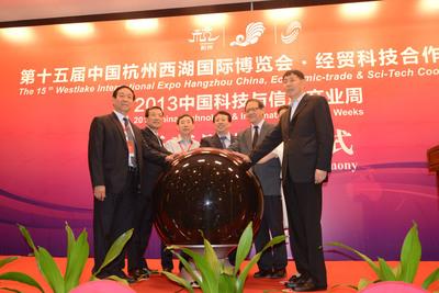 15th West Lake International Expo Hangzhou, China Opens today. (PRNewsFoto/Hangzhou West Lake Expo Organizing Committee) (PRNewsFoto/HANGZHOU WEST LAKE EXPO)