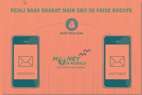 Pehli Baar Bharat Main SMS se Paise Bhejiye (PRNewsFoto/My Mobile Payments Ltd)