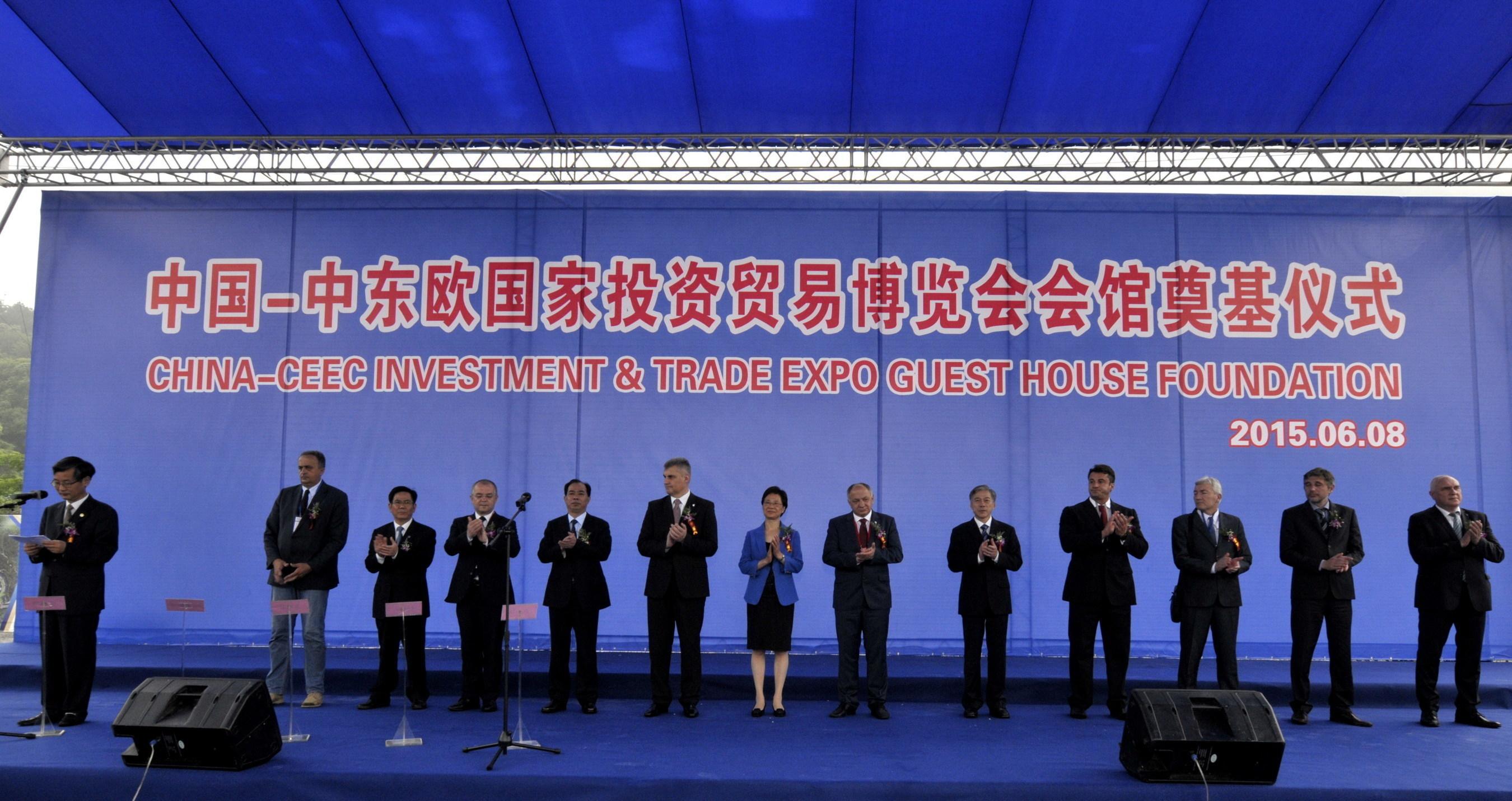 Die neue China-CEEC Expo Kongresshalle als starke Unterstützung für China-CEEC