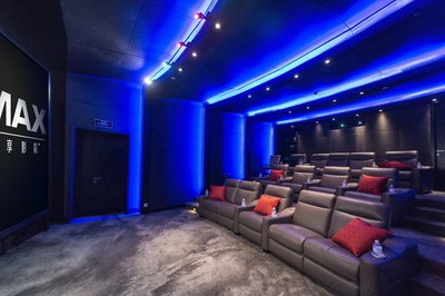 "The showroom of the IMAX Private Theatre ""Palais(tm)"" - jointly developed by IMAX Corp. and TCL - at Le Royal Meridien Shanghai."