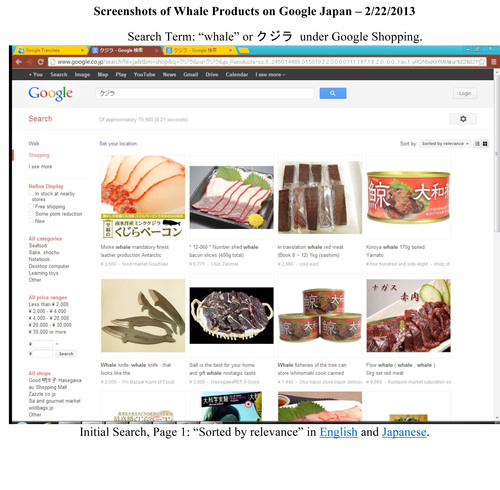 Whale Products Promoted On Google Japan In Violation Of Google Policy Banning Such Ads.  (PRNewsFoto/Environmental Investigation Agency)