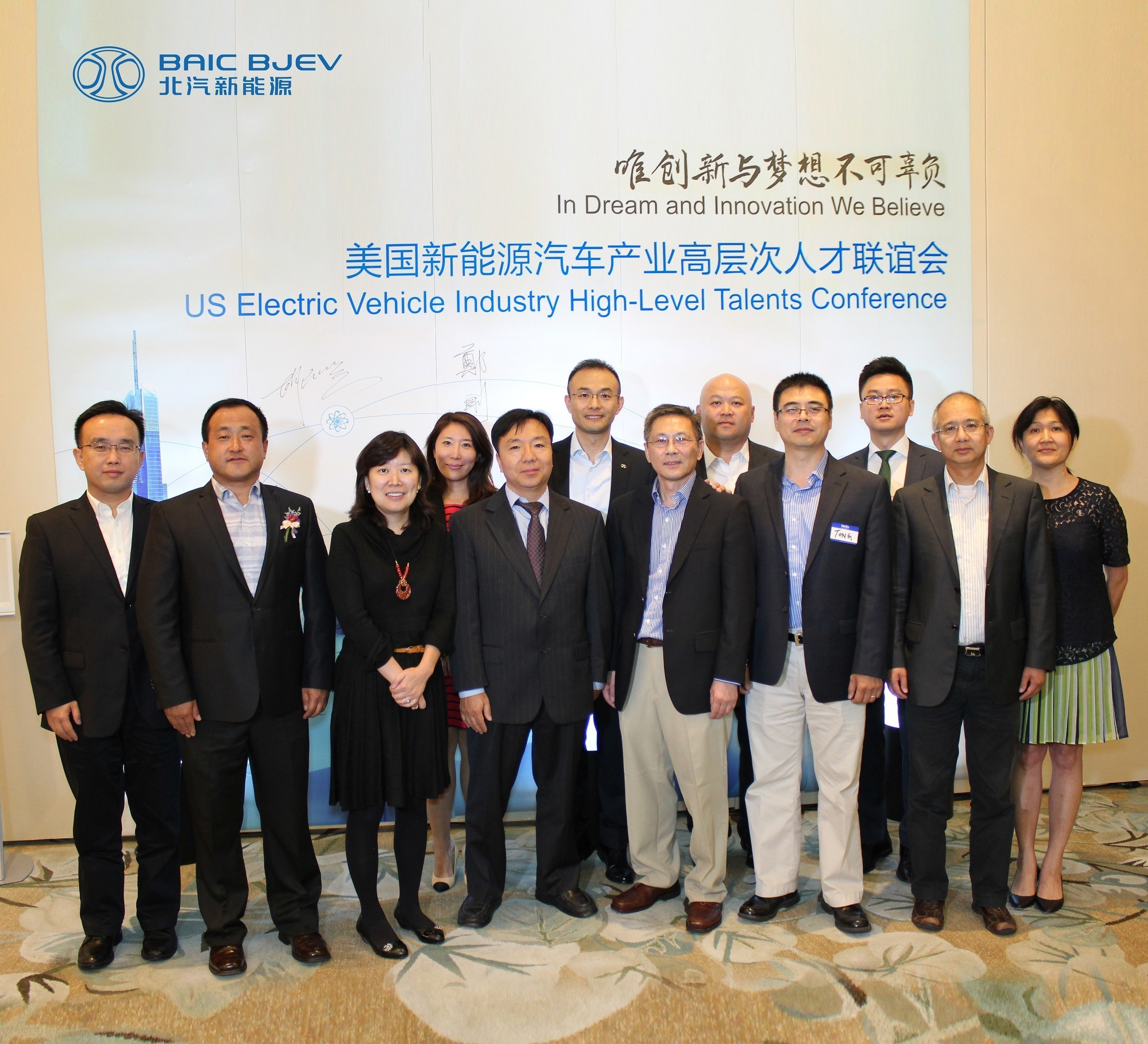 In Dream and Innovation We Believe--BAIC BJEV North America Technical Innovation Strategy released